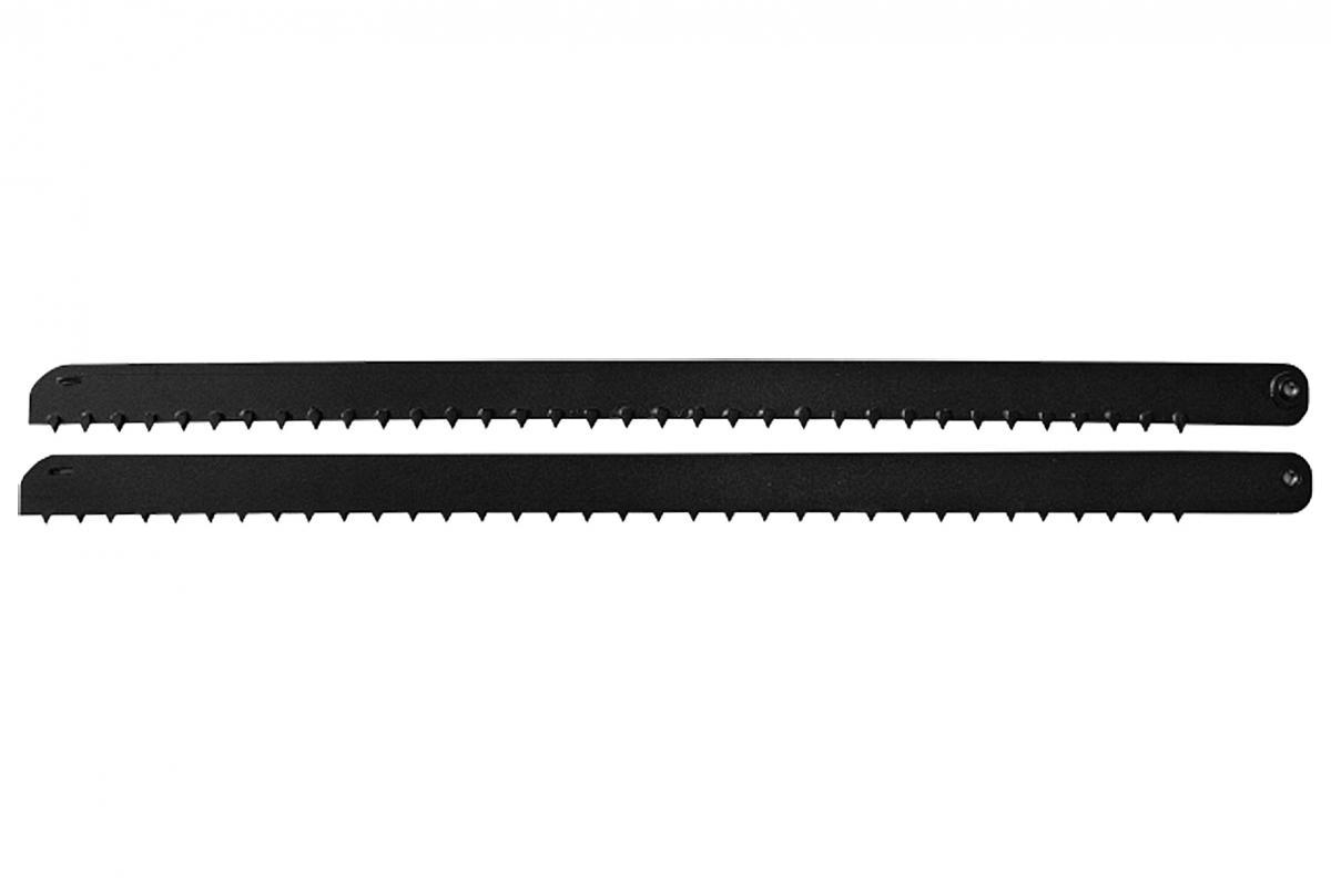 Sägeblattsatz für EDB 480.1   2-teilig (Eibenstock)